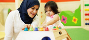 Nursery in dubai